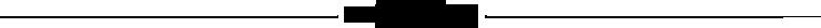razdelitel